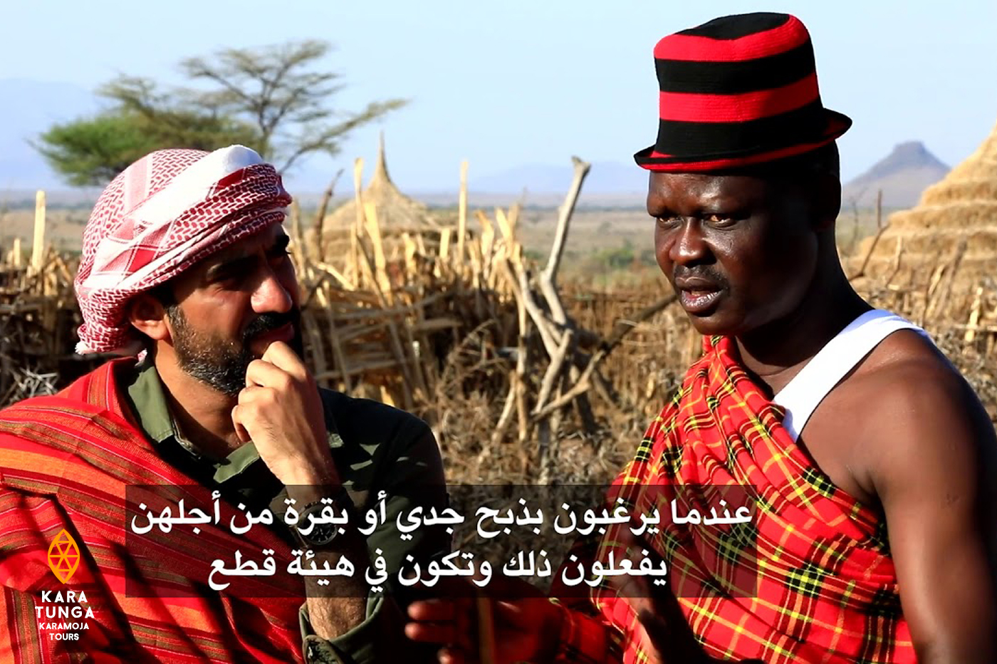 kara-tunga-karamoja-uganda-travel-tours-dubai-one-duroob-tv
